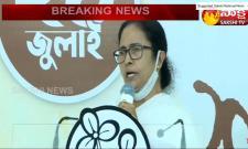 Bengal CM Mamata Banerjee Fires On Pegasus Software