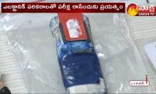 Mass Copying Haryana Guy Red Handedly Caught In Saroornagar