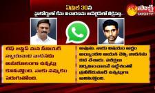 Raghu Rama Krishnam Raju Nara Lokesh WhatsApp Chat Leaked