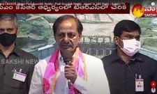 Telangana CM KCR About Padi Koushik Reddy