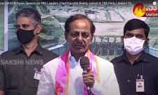 Telangana CM KCR Funny Speech on TRS Leaders