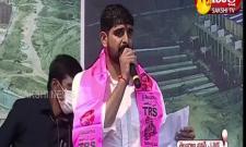 Padi Kaushik Reddy Joins TRS Party