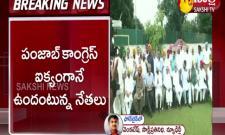 Pcc Chief Navjot Singh Sidhu Arranged Breakfast Meeting For Congress MLAs