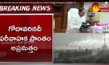 Telangana CM KCR Review Meeting On Heavy Rains