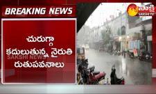 Two Days Heavy Rains In Telangana State