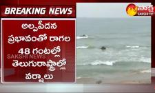 Two Days Heavy Rains In Telugu States