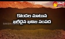 Visakha Bauxite Mining Latest News