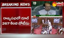 YSRCP MPs To Discuss On Polavaram Special Status In Parliament Monsoon Session 2021