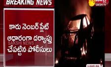 Owner  Burned The Car For Insurance