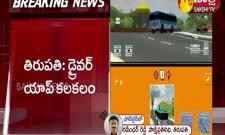 Bus driving game from alipiri to tirumala