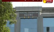 High Court Given Permission To Eluru Corporation Counting