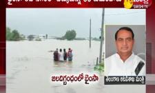 Indrakaran Reddy About Bhainsa Rains