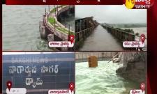 heavy flood water in resorviers