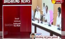 CM KCR Review On Heavy Rains