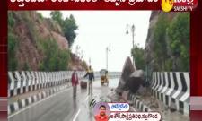 Landslides in Yadadri Second Ghat Road