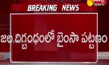 Heavy Rains In Telangana And Bhainsa Town Caught In A Waterlogging