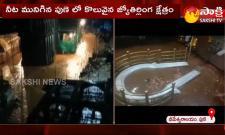 Heavy Flood Water In Bheemeshwara Temple