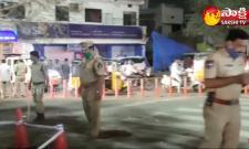 Hyderabad City Commissioner Anjani Kumar Warning To Rowdy Sheeters