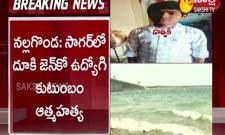 Genco employee family committed suicide by jumping into the sagar