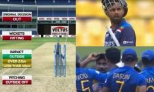 Ind Vs Sl: Netizens Troll Sri Lankan Team Over DRS Rules Here Is Why - Sakshi