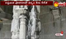 Yadadri Temple: Asta Bhuji Prakarallo Water Leakage