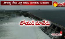 Karimnagar Projects Water Levels Increased With Inflow Due To Heavy Rains