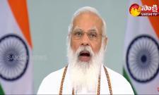 PM Modi Speech On Guru Purnima