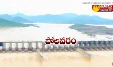 Water Level Rises In Godavari At Polavaram Project