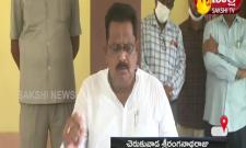 Minister Sri Ranganatha Raju Fires On Chandrababu