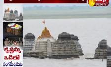Krishna Flood Water Enters Sangameshwara Temple