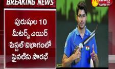 Saurabh Chaudhary Qualifies For Mens Final