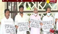 Visakha Ukku Parirakshana Porata Committee Says Protest Will Continue Against Privatisation