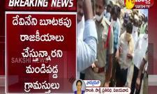 TDP Activists Angry Over Devineni Uma In Krishna District