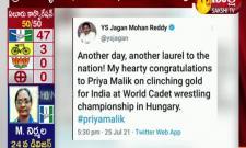 Ap: Cm Jagan Praises Priya Malik Wins Gold At World Cadet Wrestling