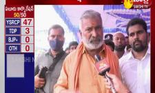 Minister Peddireddy Ramachandra Reddy Fires On Chandrababu