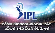 ipl 2021 Phase 2 Starts With Between Chennai Super Kings And Mumbai Indians