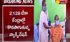 Covid Vaccination Special Drive Across Andhra Pradesh