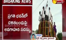 Dalits Departed  from Huzurabad to Pragathi Bhavan