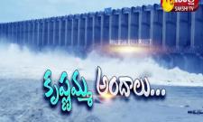 heavy flood water in jurala project