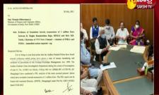 YSRCP MPs Complaint To PM Modi On Raghurama Krishnam Raju