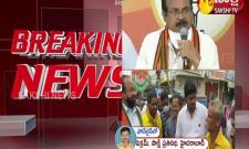 Huzurabad: Enugala Peddi Reddy Resigns For BJP