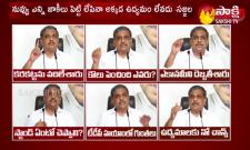 Sajjala Ramakrishna Reddy Comments On Nara Chandrababu
