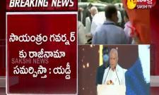 Karnataka CM Yediyurappa Resigned