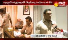 Mekapati Gowtham Reddy About Industrial  Development In AP
