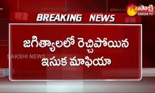Illegal Sand Mafia In Jagtial District
