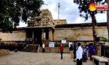 Lepakshi Temple Recognized By Government Of India