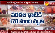Maharashtra Floods Latest Update