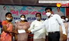 New Ration Card Distribution in Telangana
