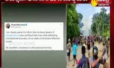 Assam-Mizoram Border on Boil | 6 Assam Cops Dead Amid Clashes