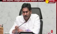 CM YS Jagan Mohan Reddy Video Conference On Spandana Programme